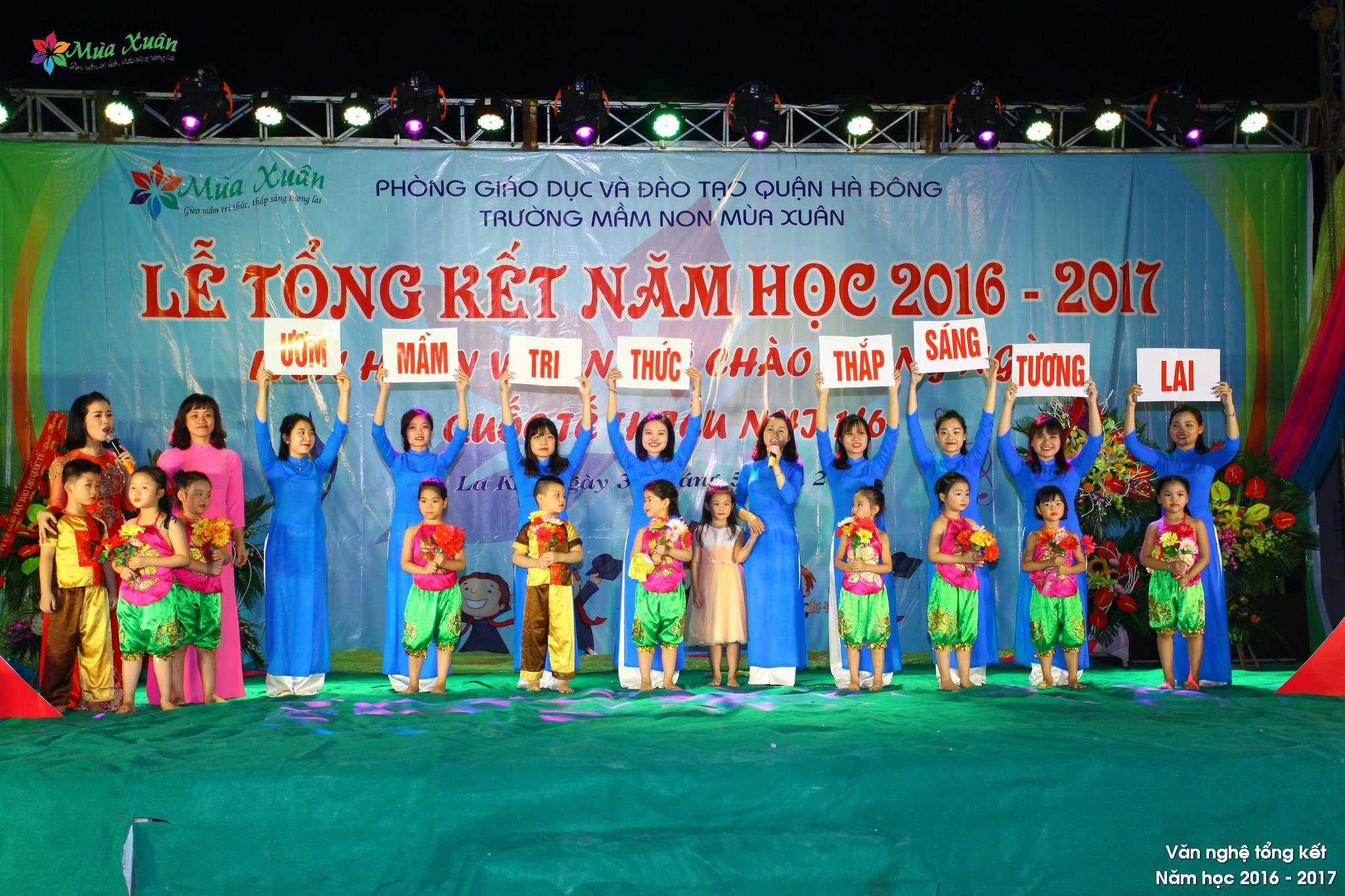 Lễ tổng kết năm học 2016 - 2017